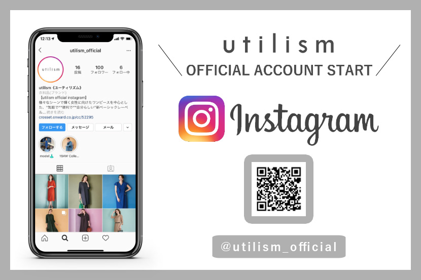 OFFICIAL Instagram START!!! - utilism